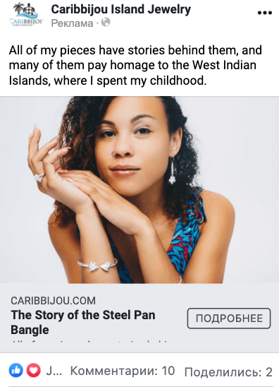 West Indian Bangles